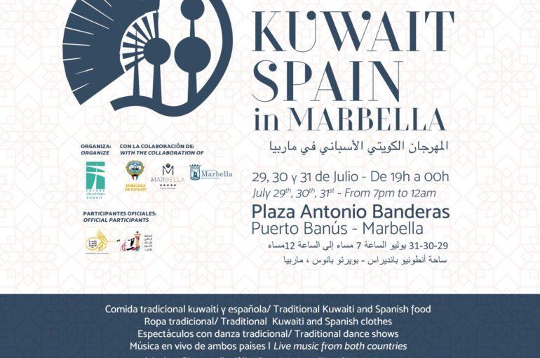 Festival Kuwait Spain in Marbella