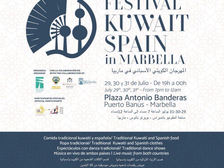 Festival Kuwait Spain en Marbella