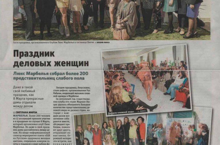 El club social ruso LUKS Marbella en Sur en Ruso
