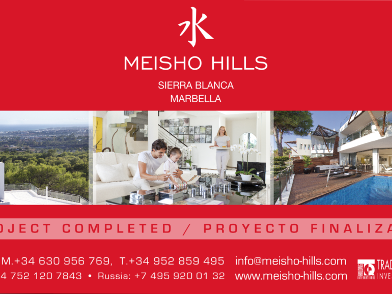 Valla publicitaria Meisho Hills – Marbella