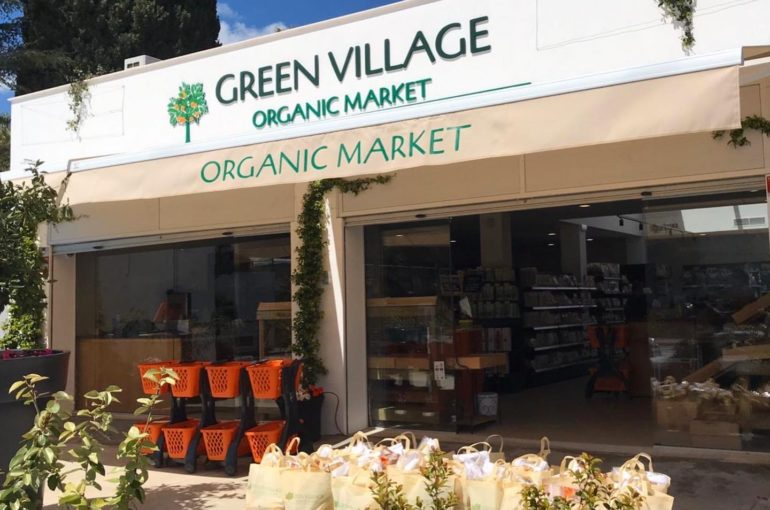 Green Village becomes the largest organic supermarket in Marbella and its surroundings